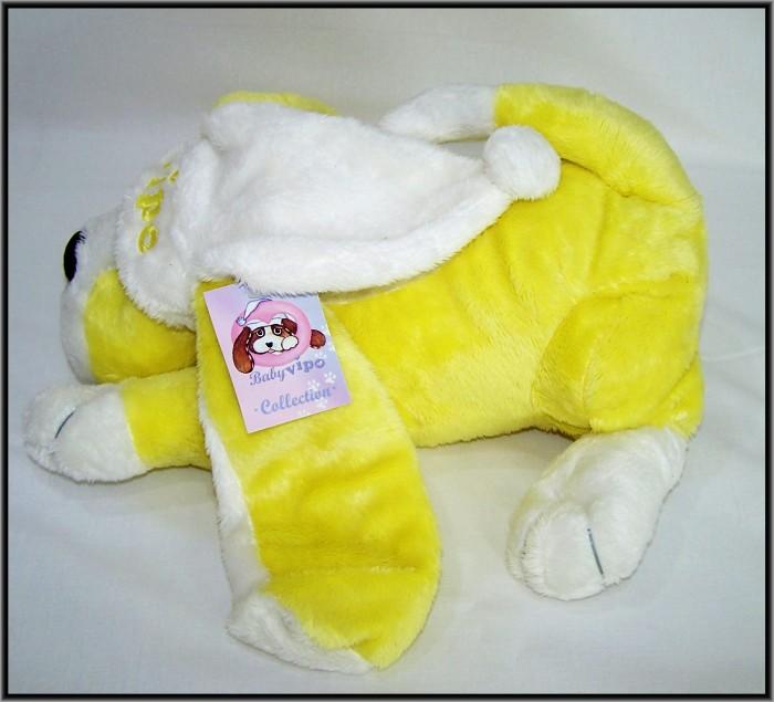 Vipo Baby der fliegende Hund Plüschhund Gelb Kuscheltier für Kleinkinder Neu OVP